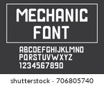 latin alphabet. mechanics | Shutterstock .eps vector #706805740