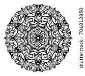 mandala decorative ornament.  ... | Shutterstock . vector #706812850