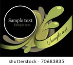 abstract frame   a design style | Shutterstock .eps vector #70683835