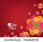 oriental happy chinese new year ...   Shutterstock .eps vector #706868938