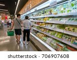 Small photo of BUSAN, SOUTH KOREA - MAY 25, 2017: inside a Lotte Mart in Busan. Lotte Mart is an east Asian hypermarket that sells a variety of groceries, clothing, toys, electronics, and other goods.