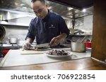 ha long bay  vietnam   march 12 ... | Shutterstock . vector #706922854