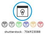 cell penetration calendar page...   Shutterstock .eps vector #706923088