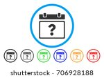 unknown calendar page vector...   Shutterstock .eps vector #706928188