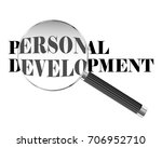 personal development text... | Shutterstock .eps vector #706952710