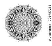 beautiful decorative mandala... | Shutterstock .eps vector #706957258