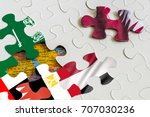 concept image of gulf countries ... | Shutterstock . vector #707030236