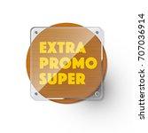 wood and glass banner design | Shutterstock .eps vector #707036914