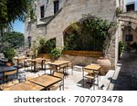 traditional greek yard with... | Shutterstock . vector #707073478
