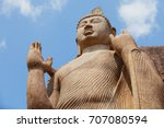 top part of avukana statue is a ... | Shutterstock . vector #707080594