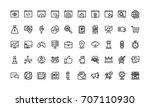 search engine optimisation icon ... | Shutterstock .eps vector #707110930