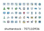search engine optimisation icon ... | Shutterstock .eps vector #707110936