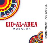 eid al adha festival design  | Shutterstock .eps vector #707121916