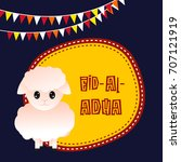 cute sheep illustration for eid ... | Shutterstock .eps vector #707121919