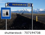 guide post in iceland  h  ldukv ... | Shutterstock . vector #707194738