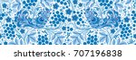 floral pattern ornament russian ... | Shutterstock . vector #707196838