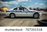Small photo of Volgograd, Russia - JUNE 26,2016: Festival of speed - time attack - street racers vs police, police in the Mercedes involved in a high-speed race against the clock,wide angle
