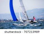 thessaloniki  greece   august... | Shutterstock . vector #707213989