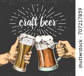 beer glass  mug oktoberfest.... | Shutterstock .eps vector #707217859