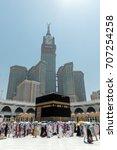 mecca  saudi arabia   september ... | Shutterstock . vector #707254258