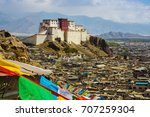 panchen lama residency called... | Shutterstock . vector #707259304