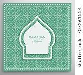 islam arabic muslim background  ... | Shutterstock .eps vector #707261554