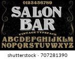 font handcrafted vector... | Shutterstock .eps vector #707281390
