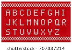 christmas knitted font. knitted ... | Shutterstock .eps vector #707337214