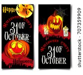 halloween vertical background... | Shutterstock .eps vector #707359909