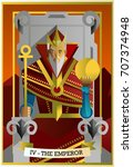 tarot card the emperor | Shutterstock .eps vector #707374948