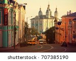 Russia. Smolensk   August 21 ...
