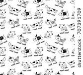seamless pattern of cute dogs.... | Shutterstock .eps vector #707391709