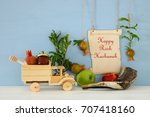 rosh hashanah  jewish new year... | Shutterstock . vector #707418160