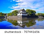 one of the japanese style fort... | Shutterstock . vector #707441656