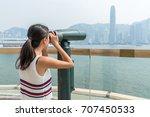 Woman Travel In Hong Kong And...