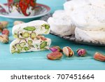 traditional iranian and persian ... | Shutterstock . vector #707451664