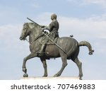 equestrian monument at... | Shutterstock . vector #707469883