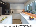 Stock photo kitchen in the house modern interior domestic things 707472496