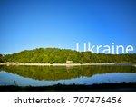 nice summer landscape on river. ... | Shutterstock . vector #707476456