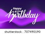 "conceptual handwritten phrase  ""... | Shutterstock .eps vector #707490190"