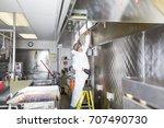 commercial kitchen worker... | Shutterstock . vector #707490730