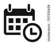calendar clock icon   Shutterstock .eps vector #707535658