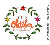 hello october card. | Shutterstock .eps vector #707539849