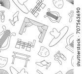 seamless pattern background... | Shutterstock .eps vector #707563690