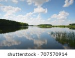 mirror lake   Shutterstock . vector #707570914