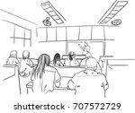 vector art drawing of adult... | Shutterstock .eps vector #707572729