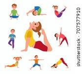 yoga kids poses set. cute... | Shutterstock . vector #707577910