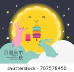 moon rabbits cartoon character... | Shutterstock .eps vector #707578450