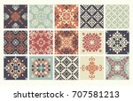 2017 vintage collection of 15... | Shutterstock .eps vector #707581213