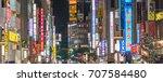 tokyo  japan   august 31st ... | Shutterstock . vector #707584480